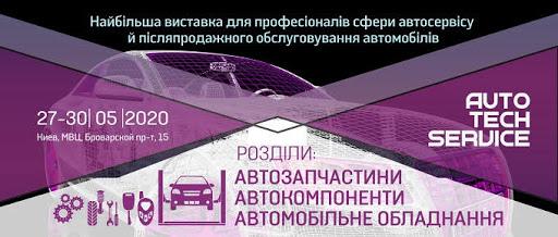 Autotechservice Kiev 2020