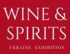 Wine & Spirits Ukraine 2020