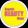 Харьков Beauty Days 2020