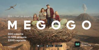 MEGOGO стає провайдером розваг