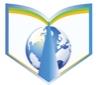 Образование за рубежом. Запорожье 2021