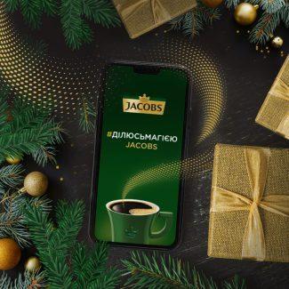 Як перетворити мрії у каву та небесні ліхтарики: нова новорічна кампанія Jacobs та Havas Engage