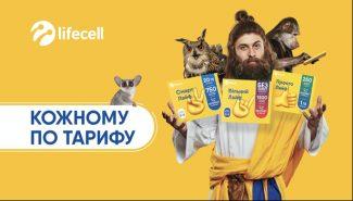 Образ Ноя та ковчег як символи ізоляції в новій рекламі lifecell