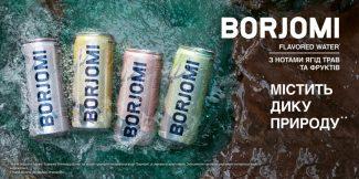 BORJOMI презентує інноваційний продукт FLAVORED