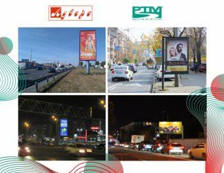 Прорыв на рынке внешней рекламы Киева