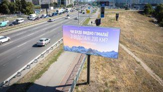 Розвиток і можливості DOOH в Україні