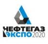 Нефтегазэкспо 2021