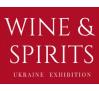 Wine & Spirits Ukraine 2021