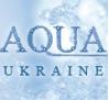 Aqua Ukraine 2021