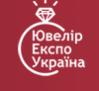 Ювелир Экспо Украина 2021