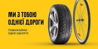Нова соціальна реклама від TABASCO